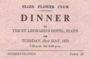 Ticket 1978